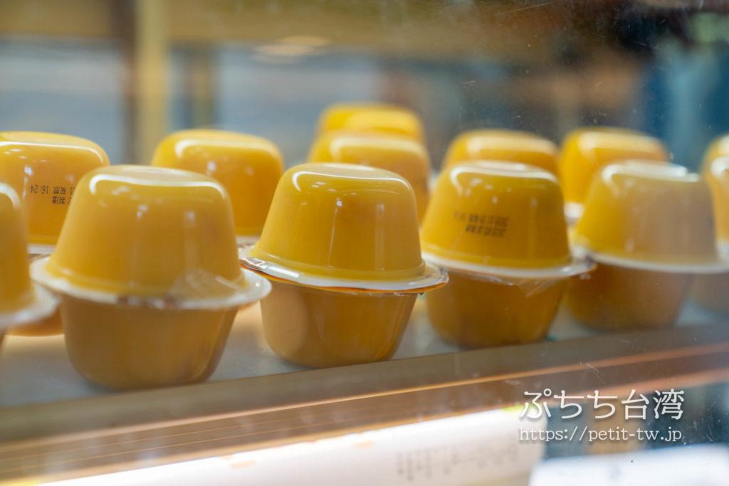 熱情小子芒果氷館のお土産のマンゴープリン