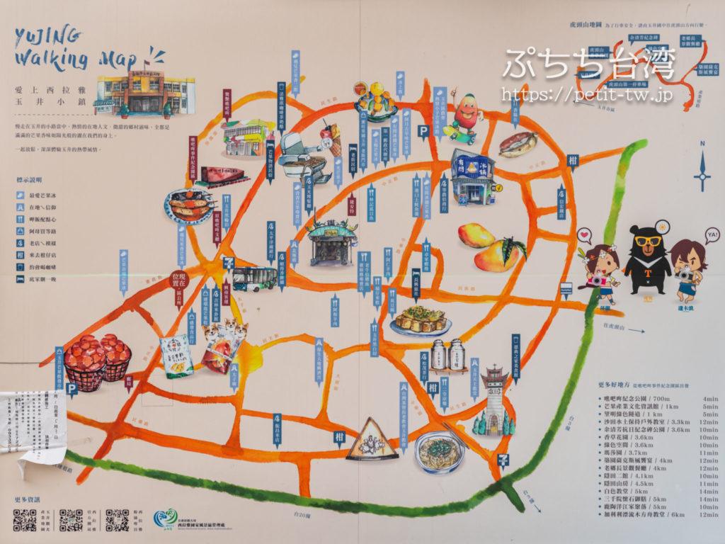 台湾マンゴーの聖地「台南玉井」の地図(マップ)