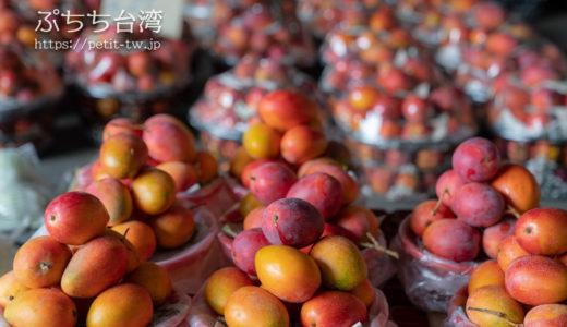 玉井芒果批発市場 マンゴー大集結!玉井のマンゴー市場(台南)