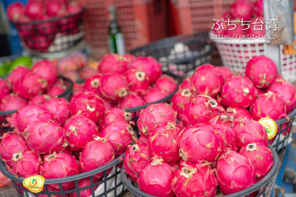 玉井芒果批発市場 玉井のマンゴー市場のドラゴンフルーツ