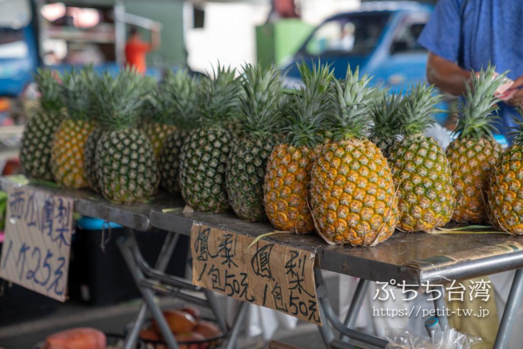 玉井芒果批発市場 玉井のマンゴー市場のパイナップル