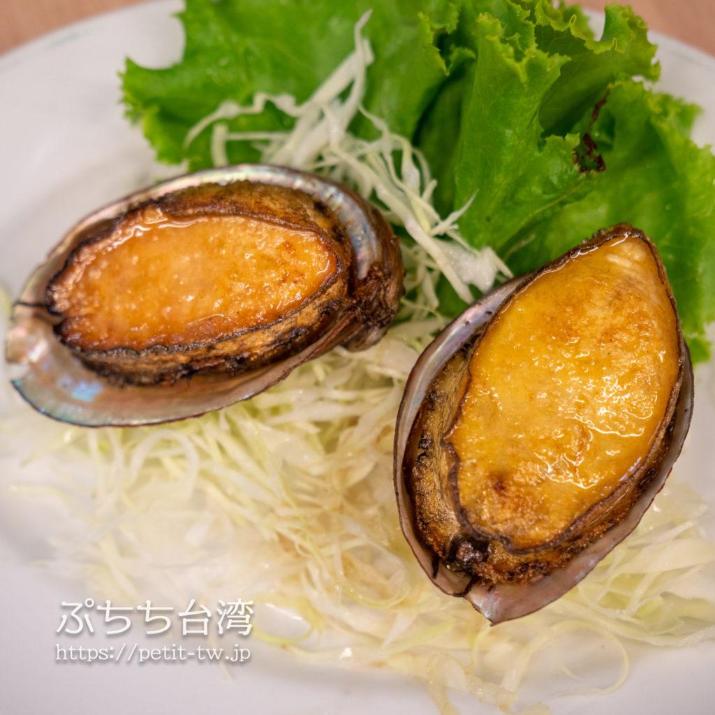 海味澎湖平價活海鮮の焼きアワビ