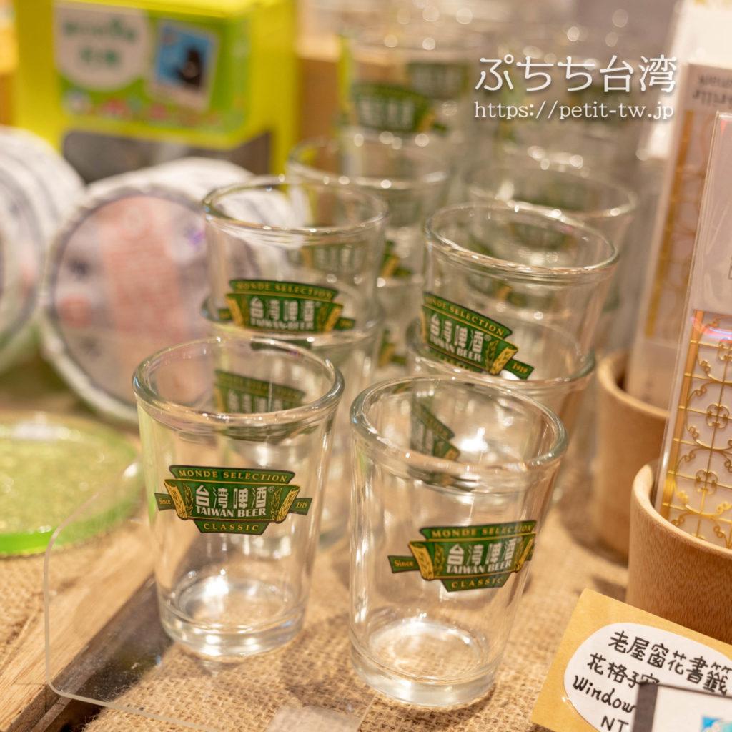 来好の台湾ビールのグラス