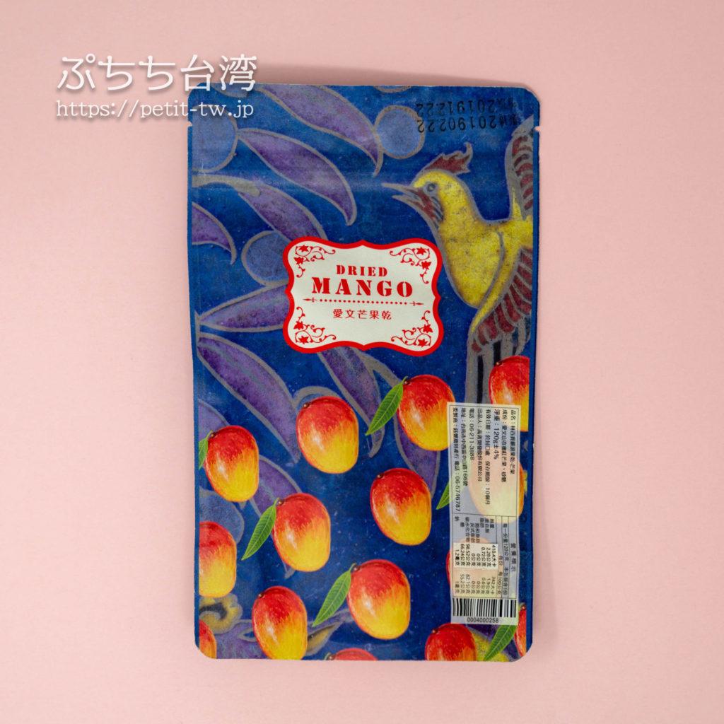 台南林百貨のドライマンゴー 愛文芒果乾
