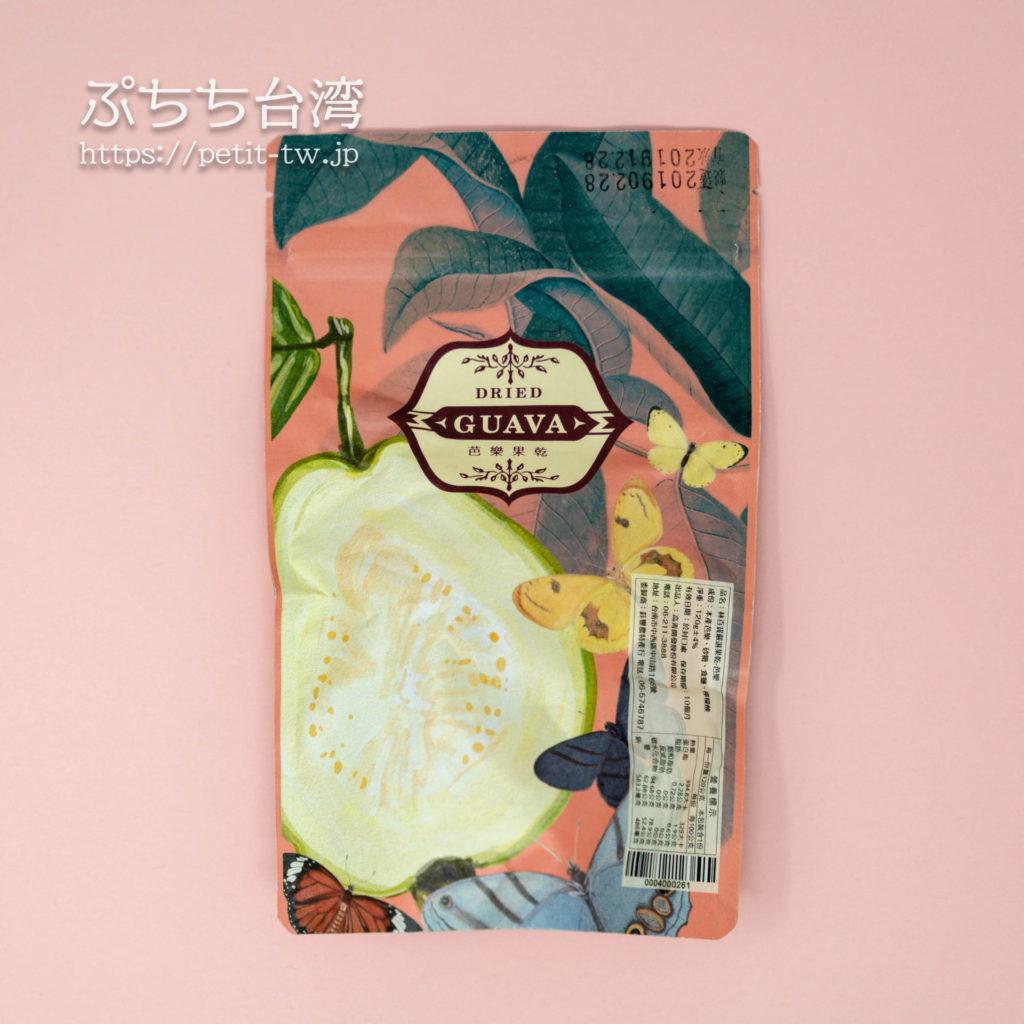 台南林百貨のドライグアバ 芭樂果乾