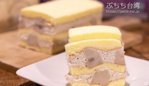 高雄不二家 タロイモケーキが美味しい!地元の人気菓子店(高雄)