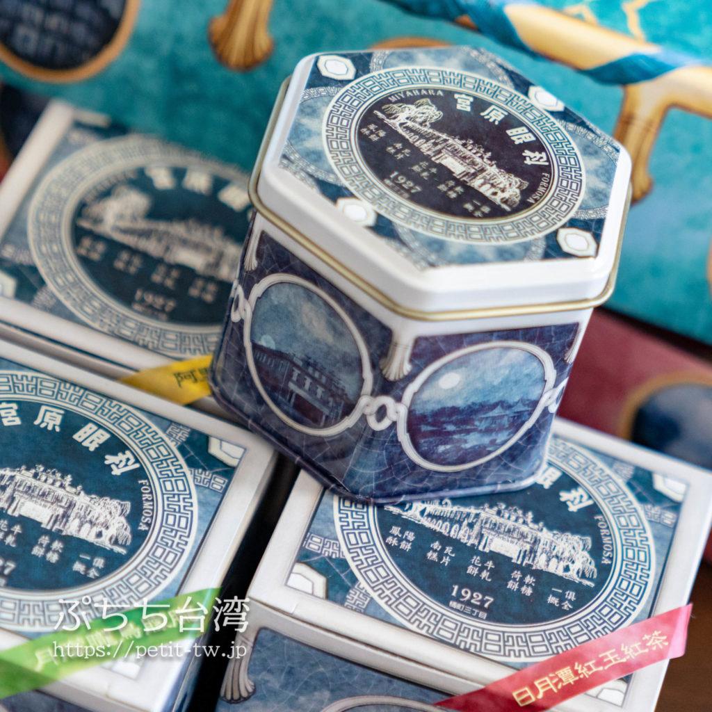 宮原眼科の台湾茶の茶葉タイプ