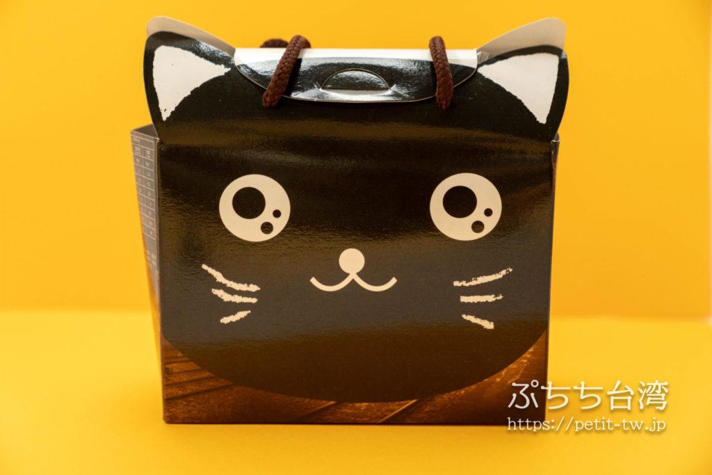 煤之郷 猫咪鳳梨酥の猫型バッグ