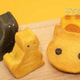 煤之郷 猫咪鳳梨酥の猫型パイナップルケーキ