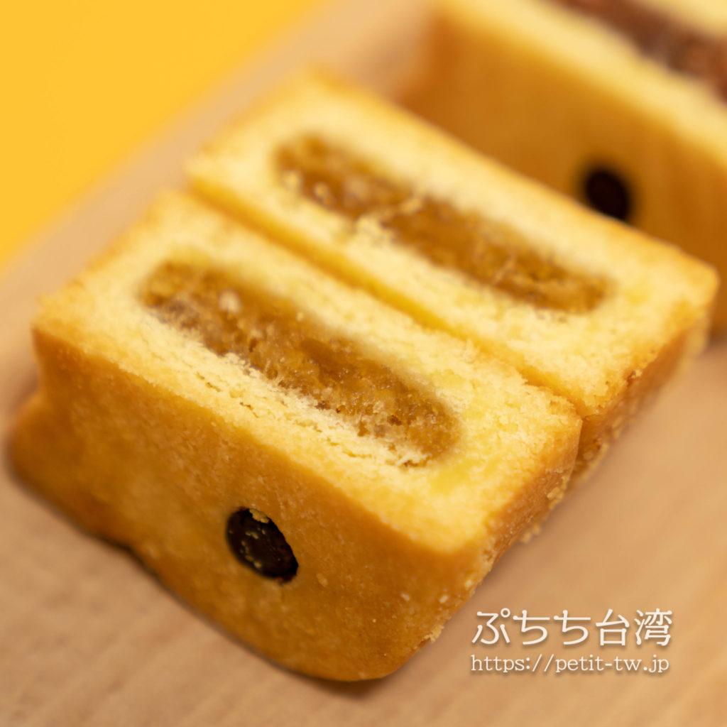 煤之郷 猫咪鳳梨酥のパイナップルケーキ