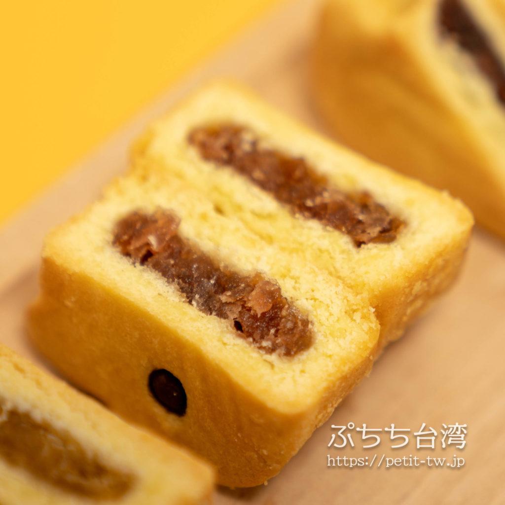 煤之郷 猫咪鳳梨酥のパイナップルケーキのクランベリー