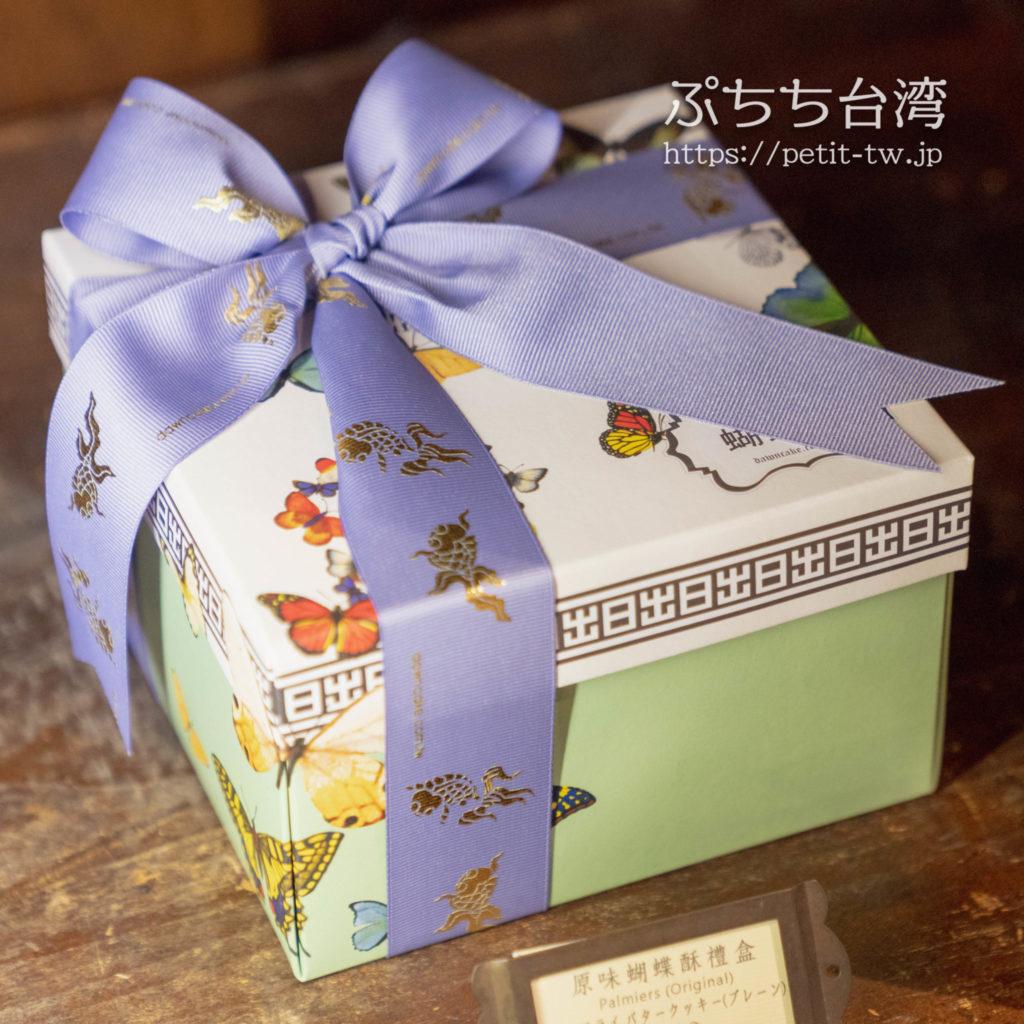 宮原眼科の蝶々クッキー