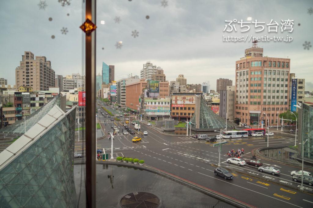 トリップGGホステル高雄(旅聚居青年旅舎)共用ラウンジからの眺望