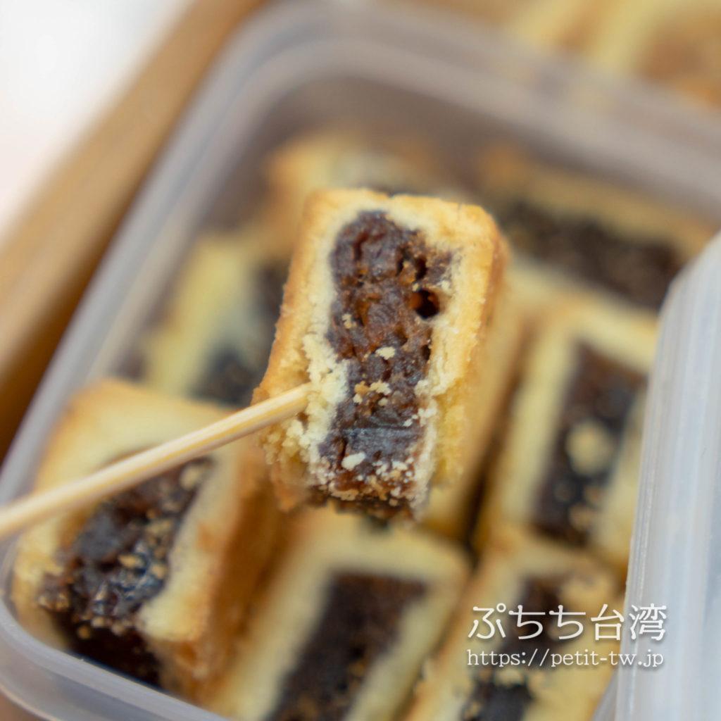 新東陽のタピオカケーキ