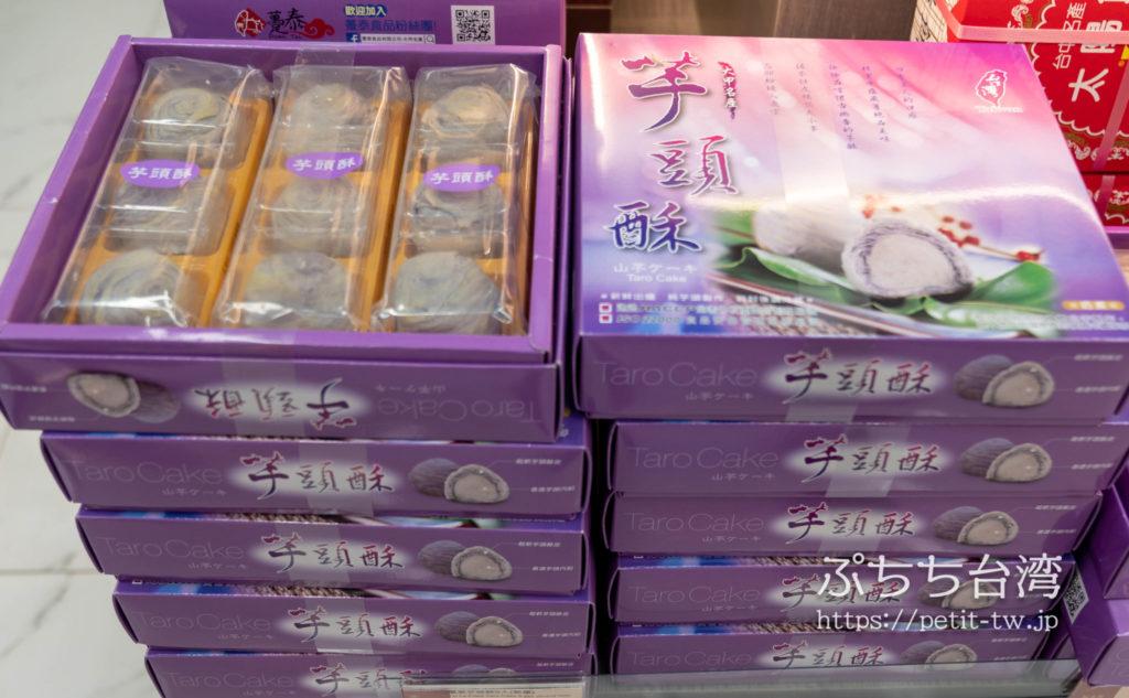 新東陽のタロイモケーキ 芋頭酥