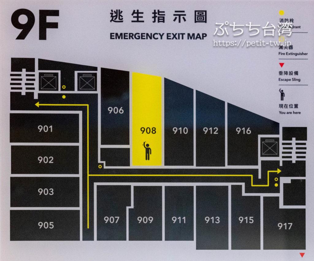 ホテルディスカバー嘉義の9階のフロアマップ