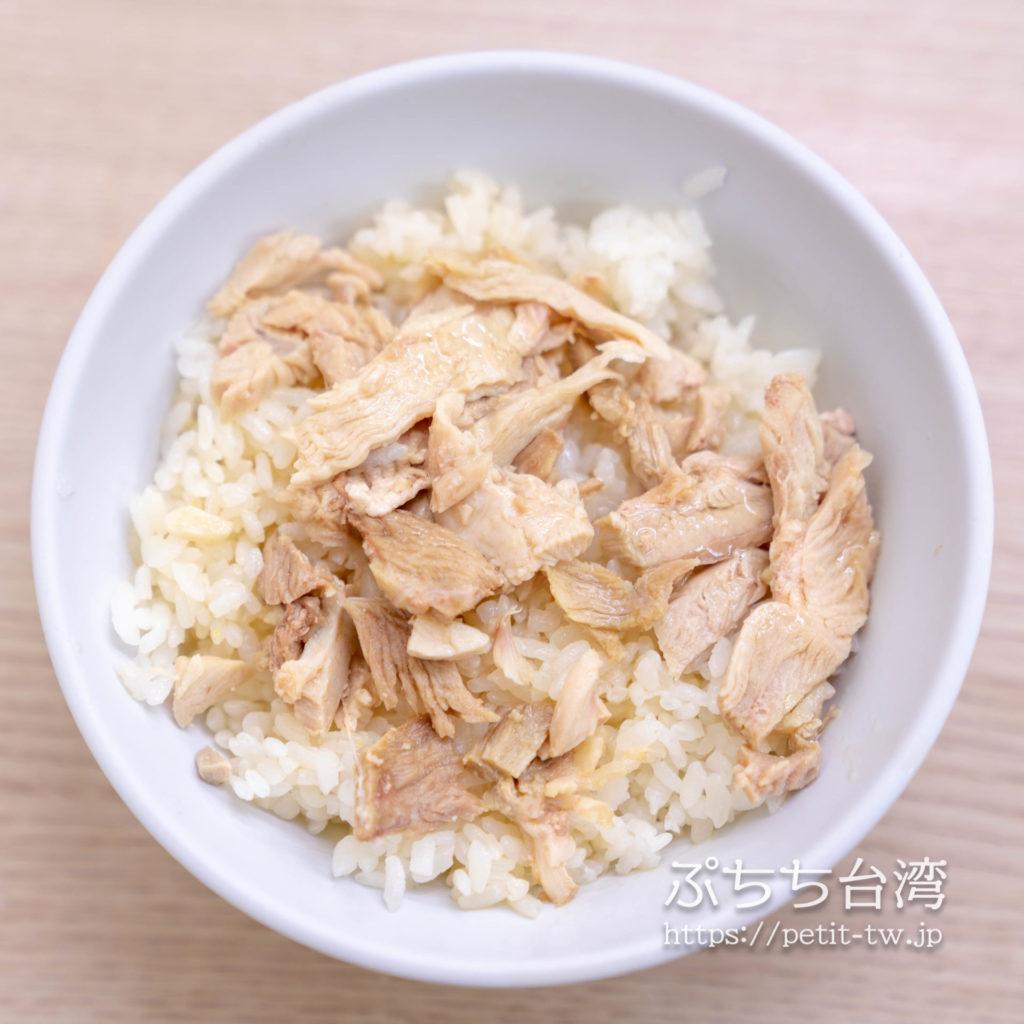郭家雞肉飯の鶏肉飯