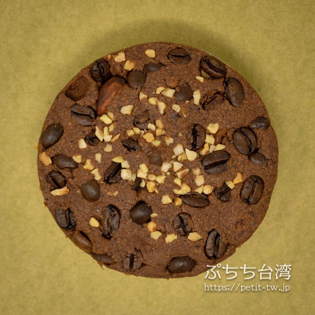 宮原眼科のコーヒーチョコクッキー