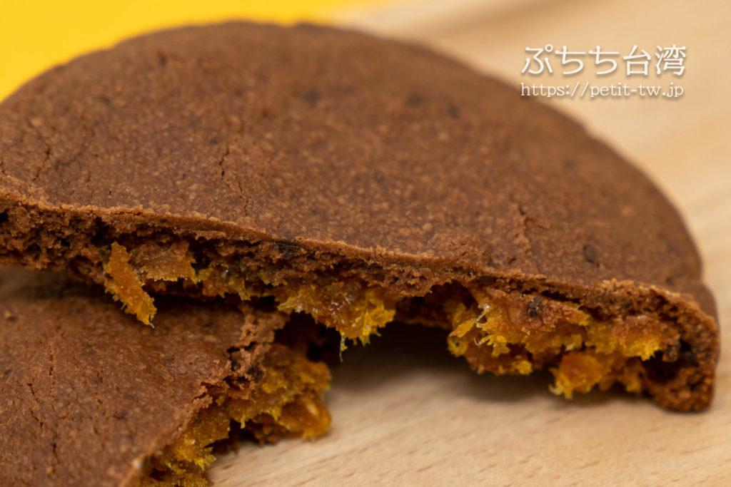 宮原眼科のマンゴーチョコレートクッキー