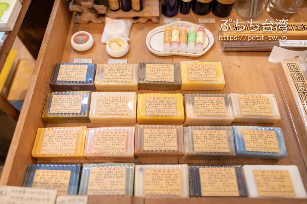 Ki媽手工皂のオーガニック石鹸とリップ