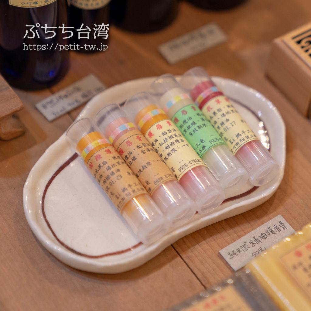 Ki媽手工皂のオーガニックリップクリーム