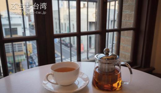 台南ハヤシ百貨店のカフェ HAYASHI cafe(林百貨店4F)