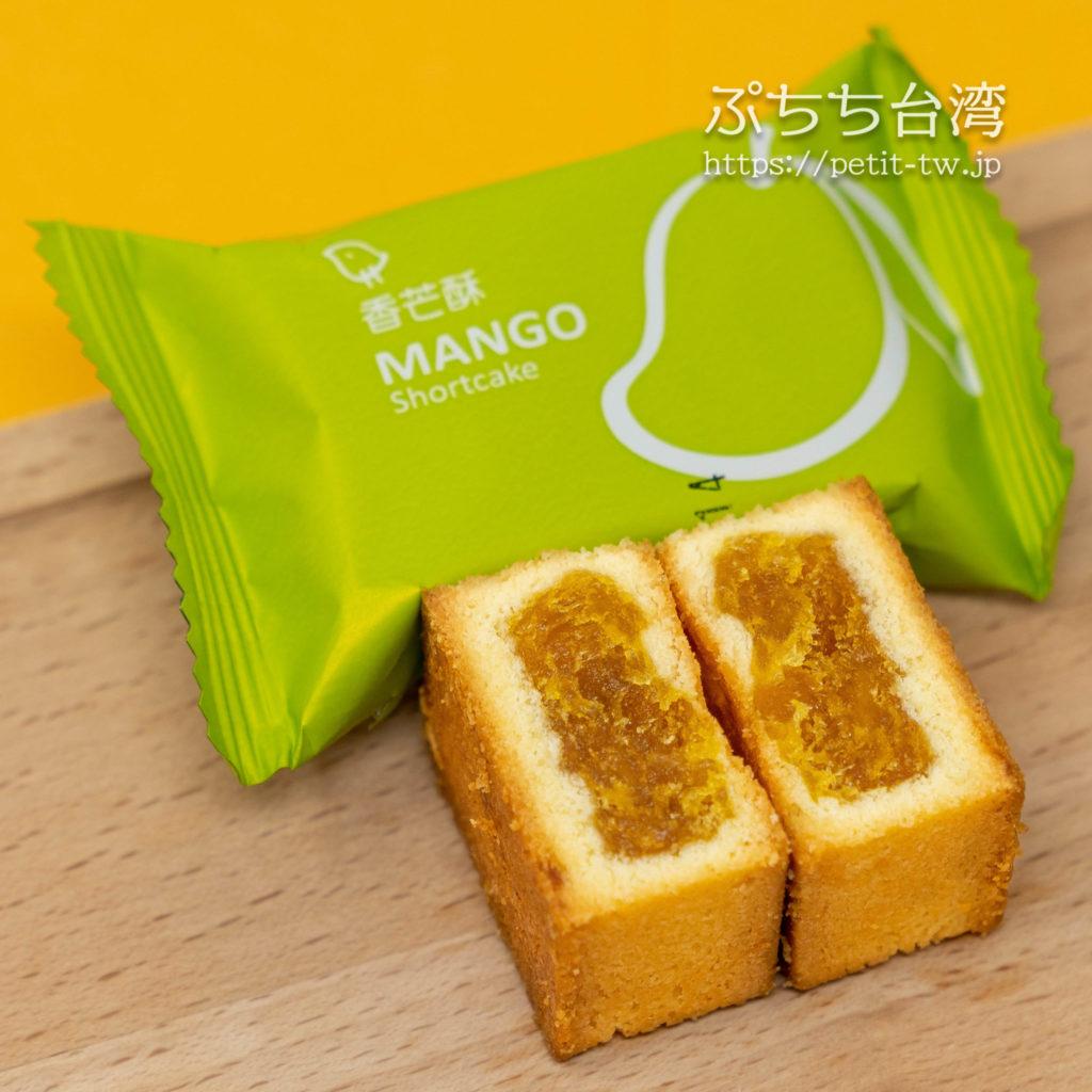 呷百二のマンゴーケーキ