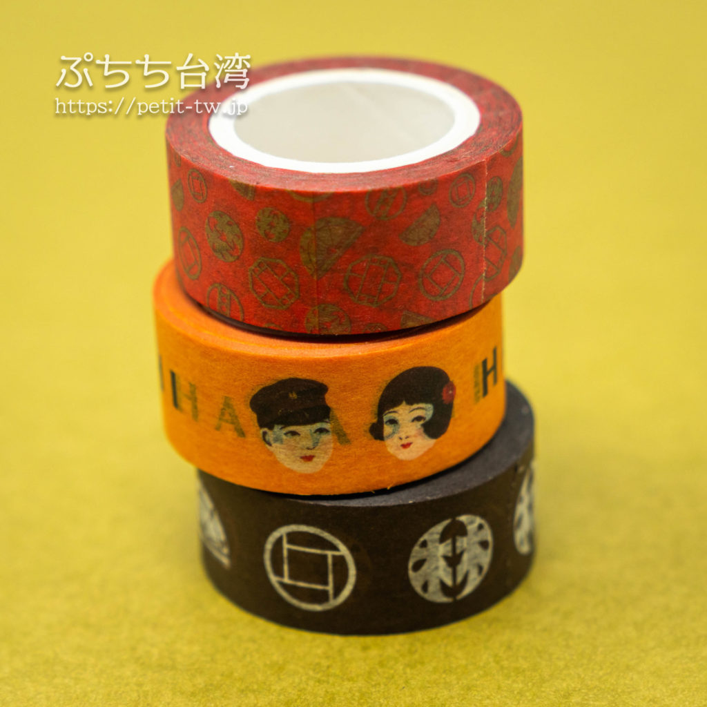林百貨限定オリジナルのマスキングテープ