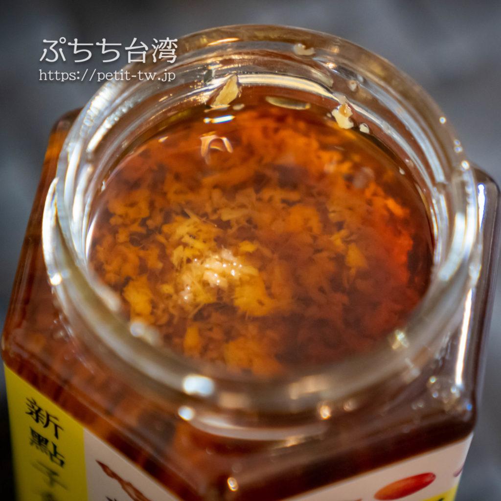 台北 迪化街の新點子食品 麻油薑泥