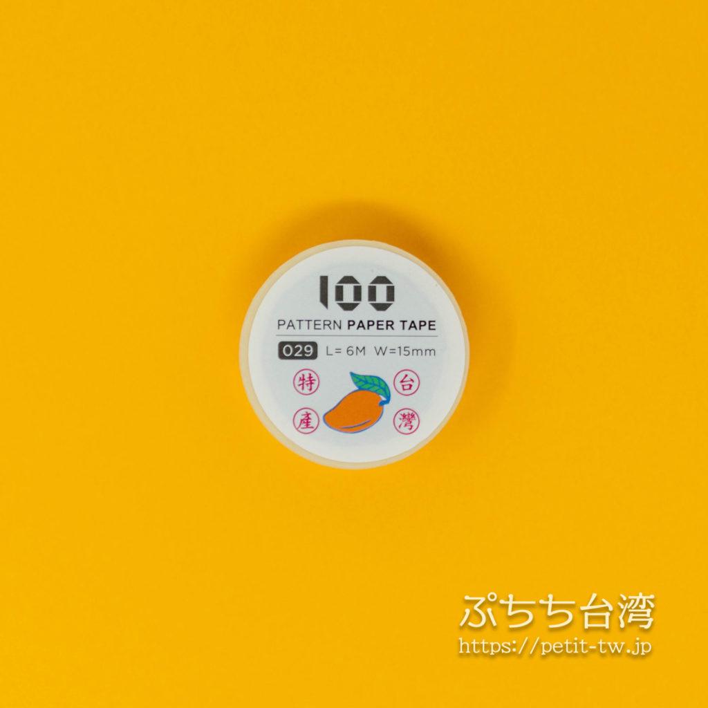台湾台北 金興發生活百貨のマスキングテープ マンゴー