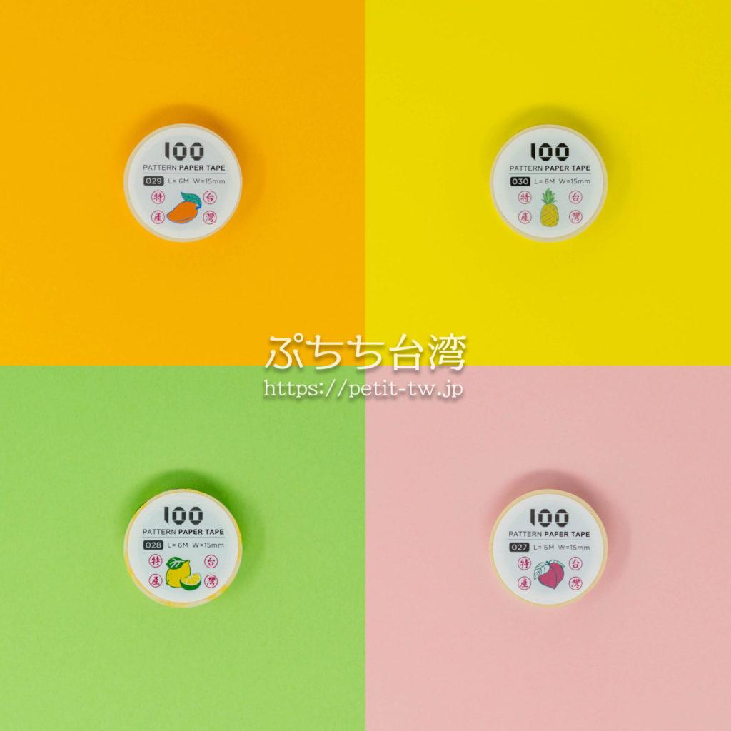 台湾台北 金興發生活百貨のマスキングテープ フルーツ