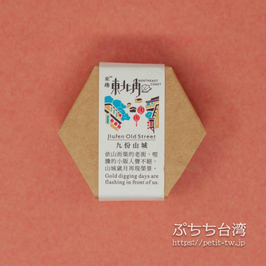 台湾台北 金興發生活百貨のマスキングテープ 九份の階段