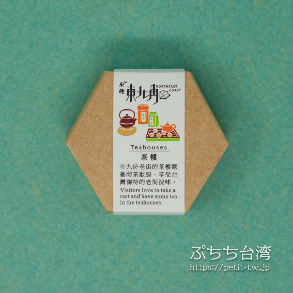 台湾台北 金興發生活百貨のマスキングテープ 台灣の茶藝館