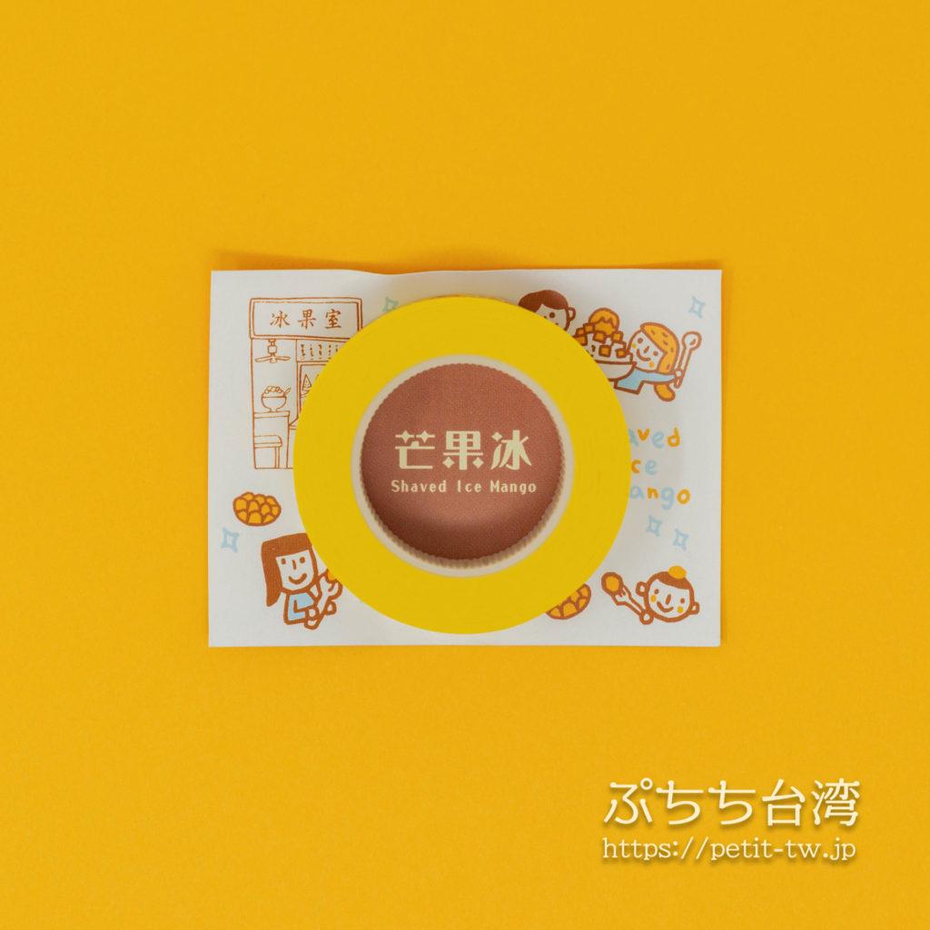 台湾台北 金興發生活百貨のマスキングテープ マンゴーかき氷