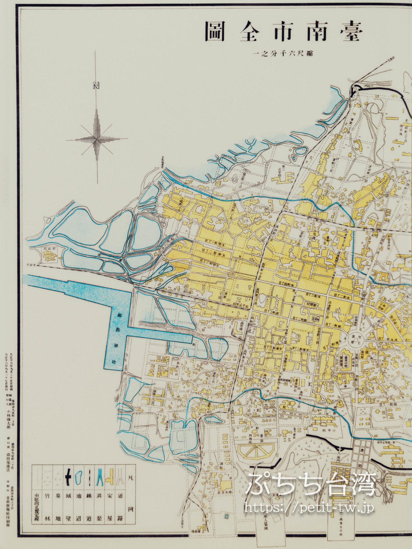 台南市全図(1924年、大正13年)