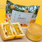吳寶春麥方店の卵黄パイナップルケーキ