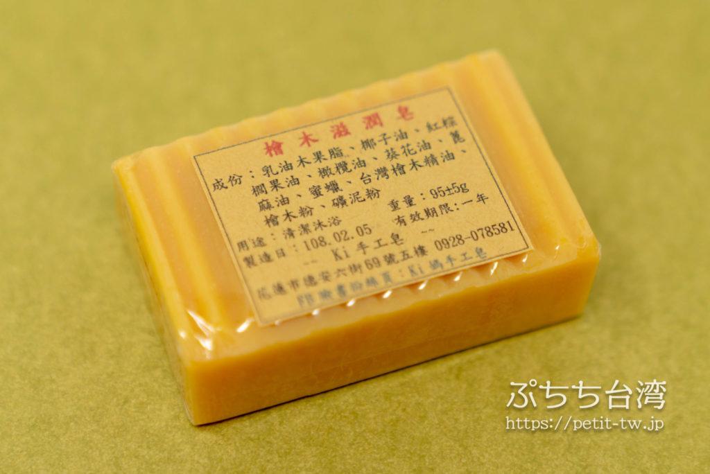 Ki媽手工皂の手作り石鹸