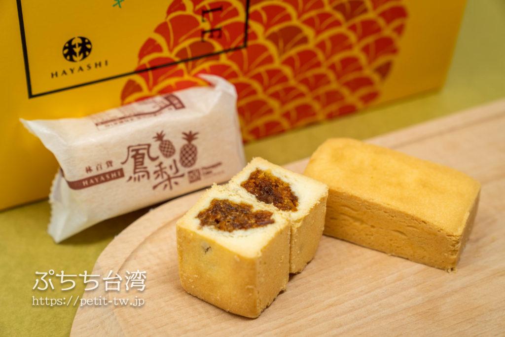 台南林百貨のオリジナルパイナップルケーキ