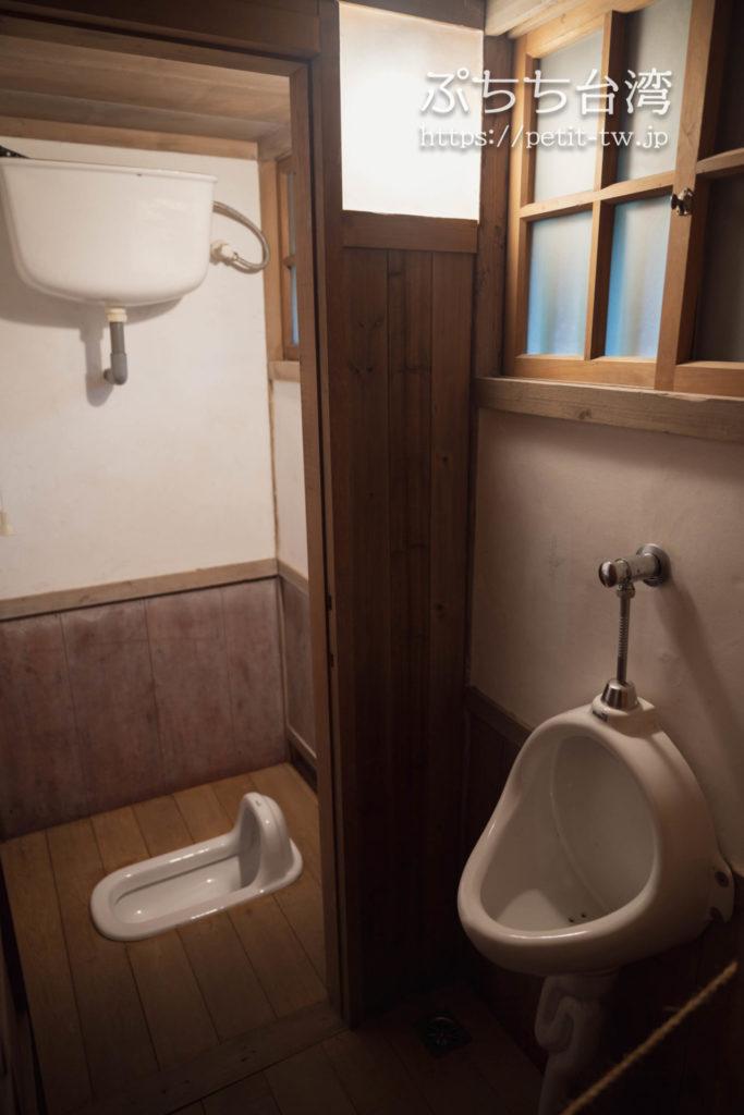 金瓜石 黄金博物館の日本式宿舎跡
