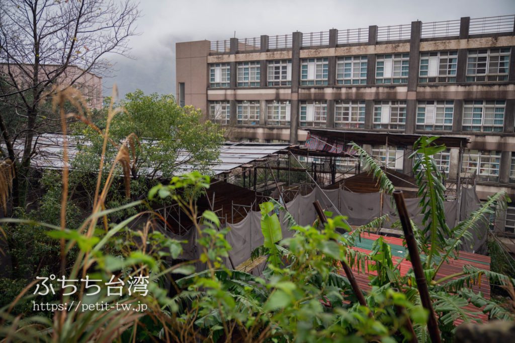 金瓜石 黄金博物館の日本式住宅
