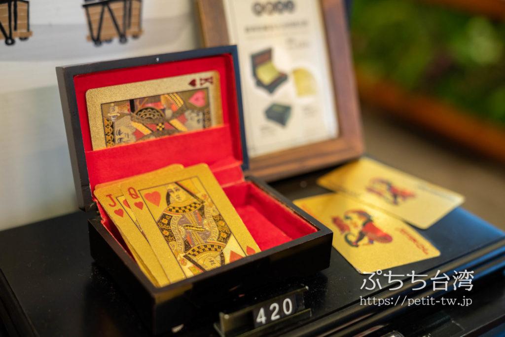 金瓜石 黄金博物館のお土産ショップの金トランプ