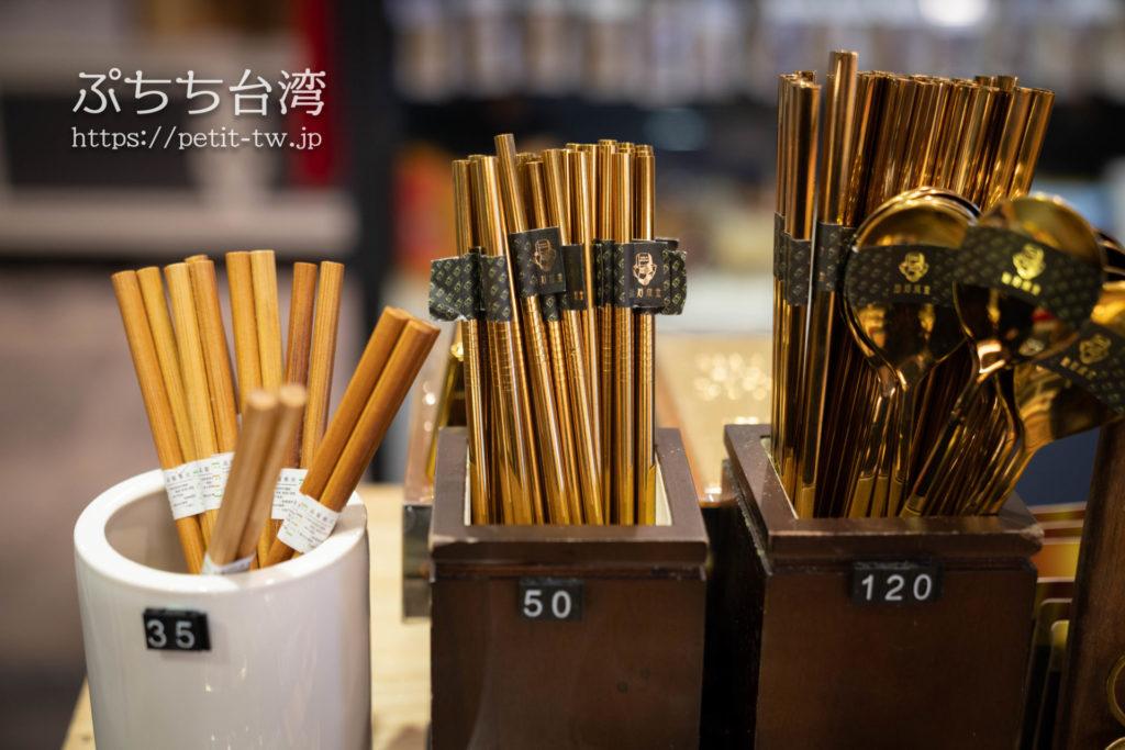 金瓜石 黄金博物館のお土産ショップの金グッズ