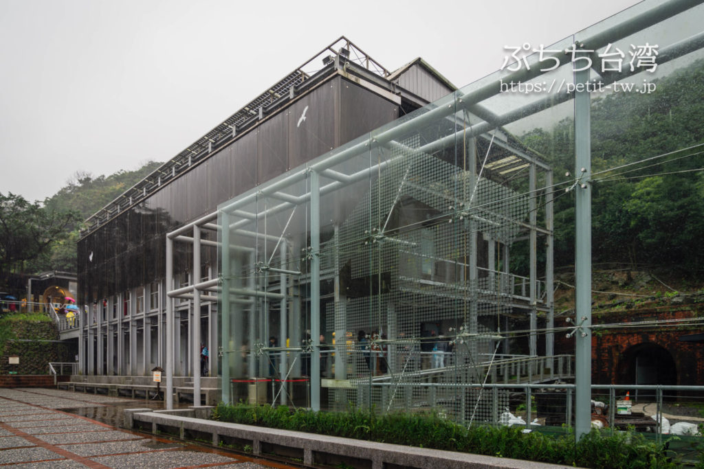 金瓜石 黄金博物館の外観