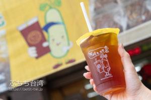 台南の義豊冬瓜茶の冬瓜茶
