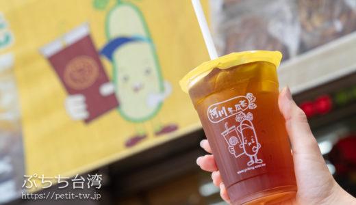 義豊阿川冬瓜茶 台湾のポピュラードリンク冬瓜茶(台南)