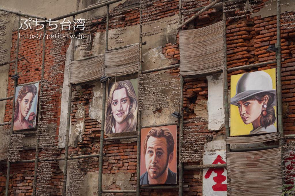台南の映画館、全美戯院の手書き看板
