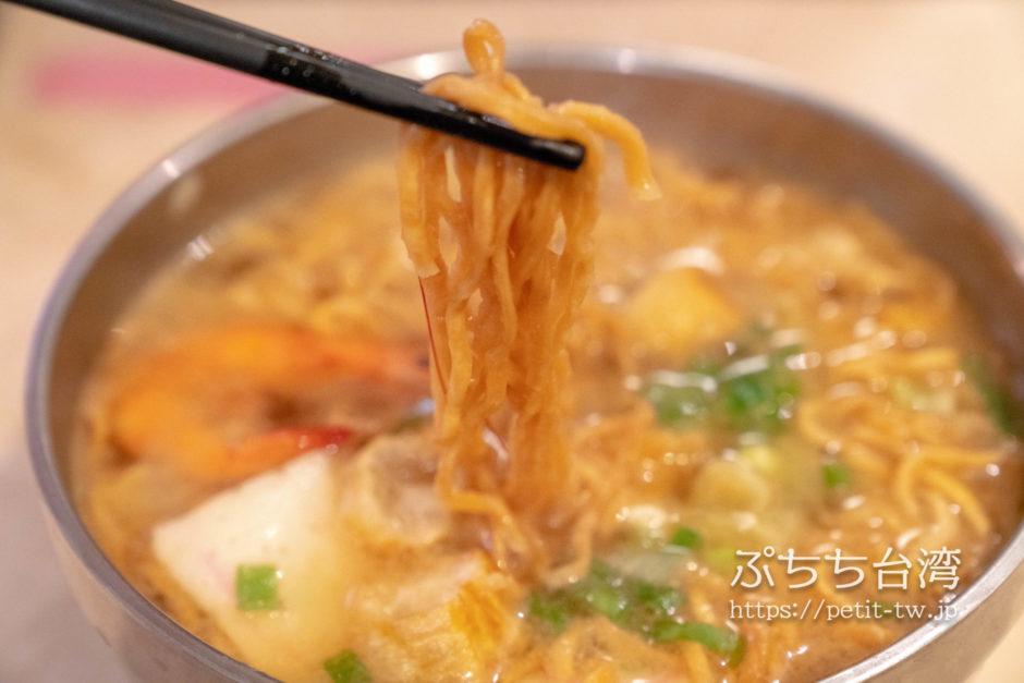 小豆豆鍋燒意麵の鍋焼き意麺