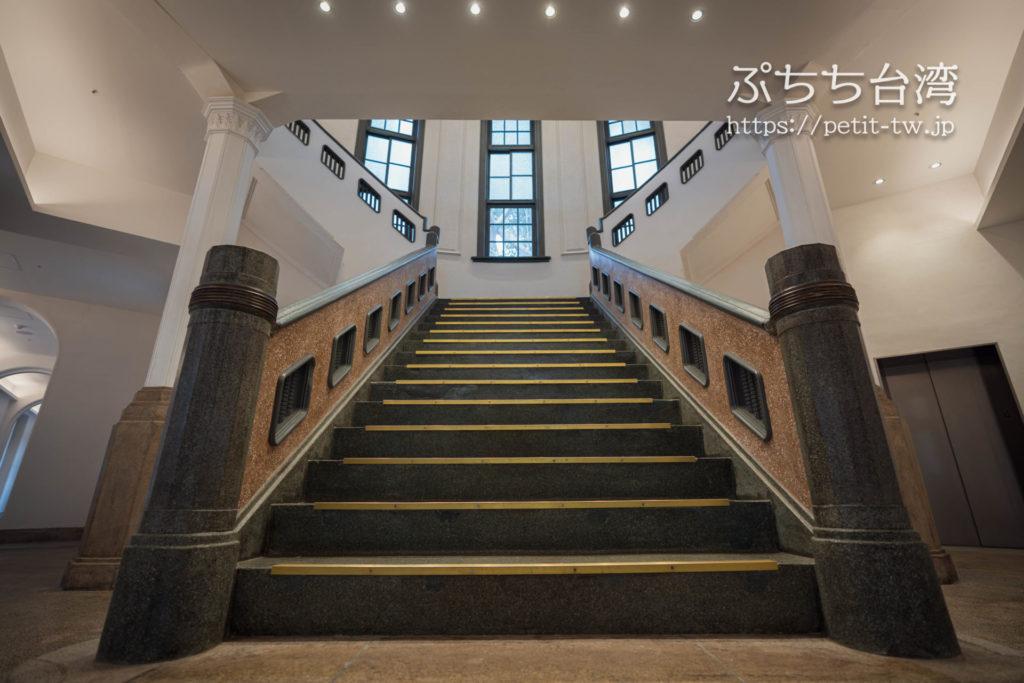 台南市美術館一館(原台南警察署) 臺南市立美術館一館 臺南州警察署の階段