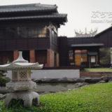 台南の旧料亭の鶯料理の外観