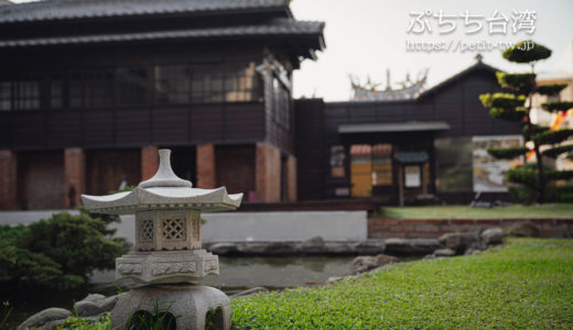 鶯料理 日本統治時代の旧高級料亭 / 日本式木造建築物を再建・一般公開(台南)